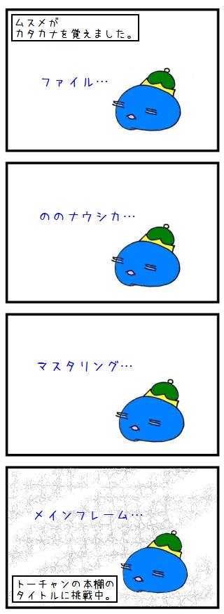 130811