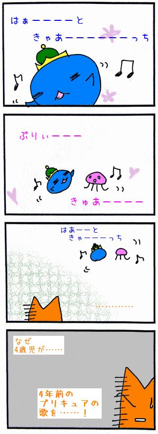 140207