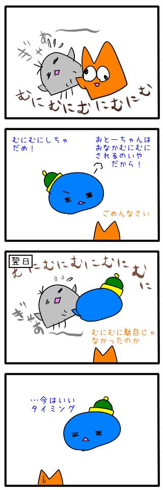 151212