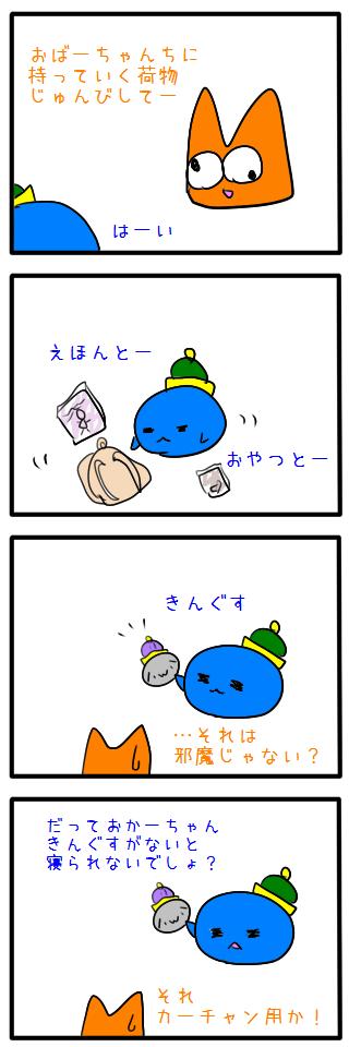 160611b