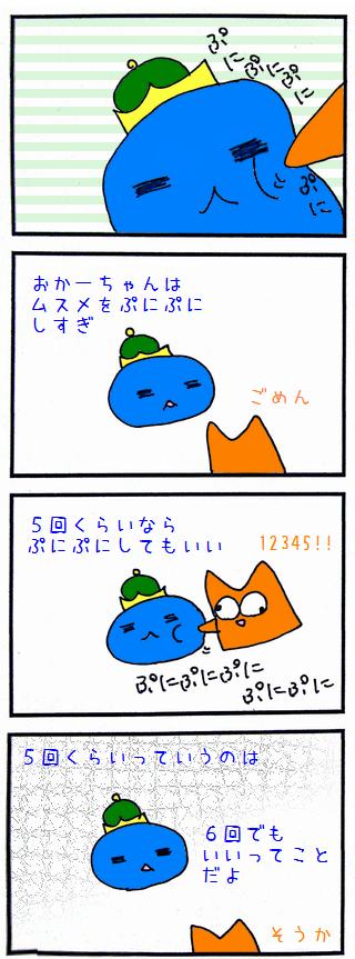 140603